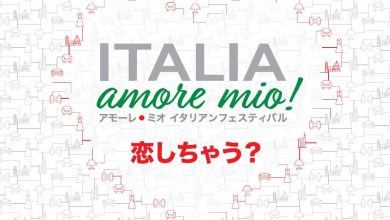 Photo of Italia, amore mio! Osaka